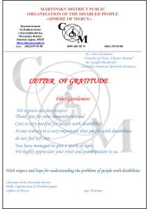 GRATITUDE-SPHERE OF MERCY TR.